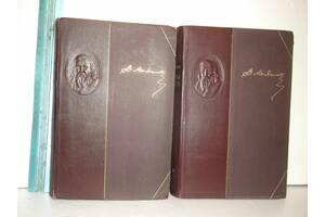 Менделеев. Основы химии. В 2 томах. Тринадцатое издание. 1947 год