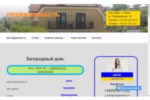 Продаётся каталог - база предприятий Украины