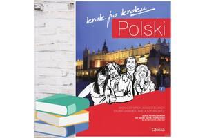 Учебник, рабочая тетрадь (+mp3) Krok po Kroku, Poziom 1