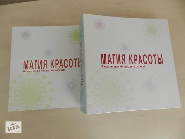 продам Журнали Магия красоты бу в Черновцах