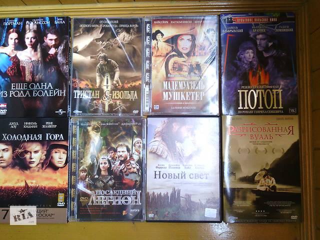 бу Лицензированные DVD в Львове