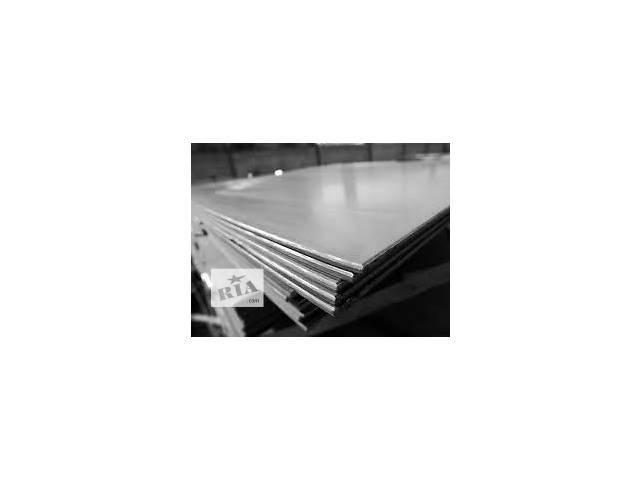 бу лист 10 09Г2С гост доставка ассортимент в Полтаве