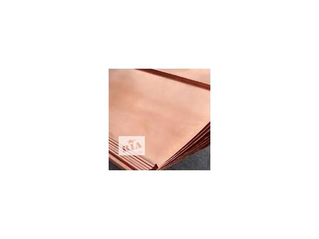 продам лист медный М1 М2 М3 гост доставка ассортимент бу в Полтаве