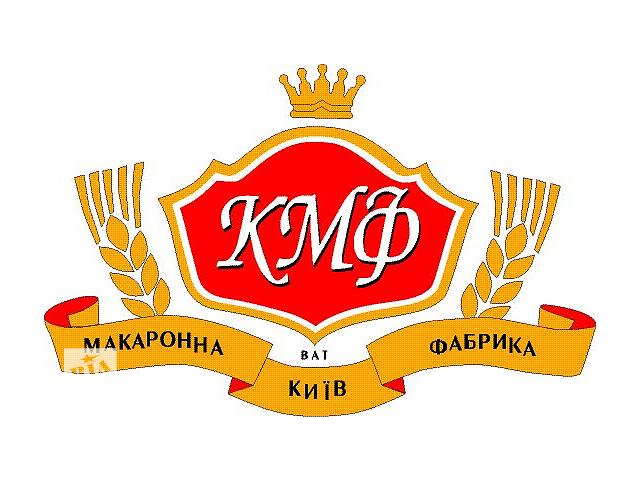 купить бу Макаронные изделия в Киеве