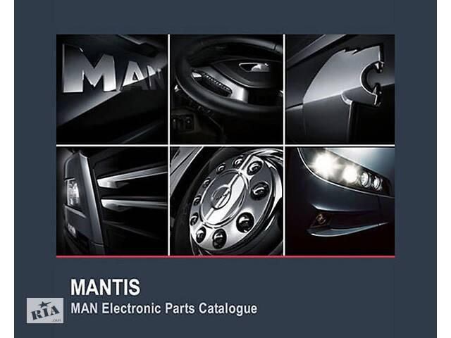 купить бу MAN Mantis EPC - установлю лучший каталог запчастей для MAN! в Днепре (Днепропетровск)