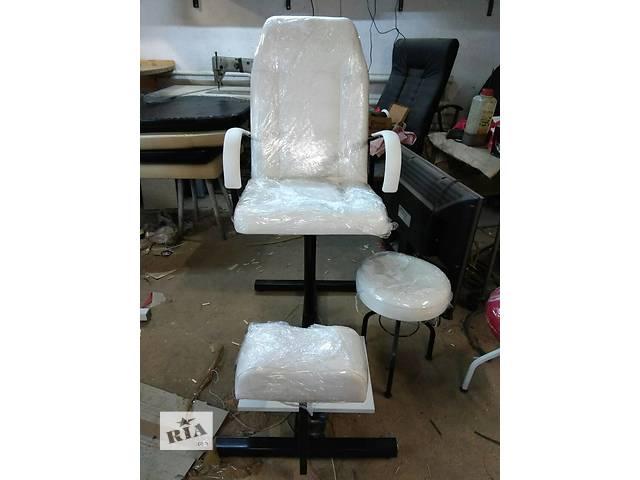 Кресло педикюрное с подставкой для ног и стулом мастера- объявление о продаже  в Харькове