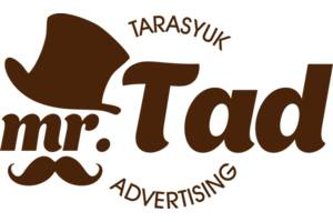 Рекламне агенство