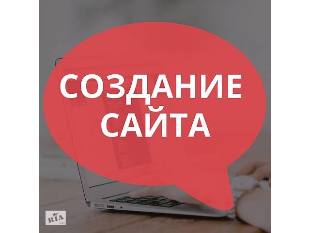 Создание сайтов хостинг в украине залить gif на хостинг
