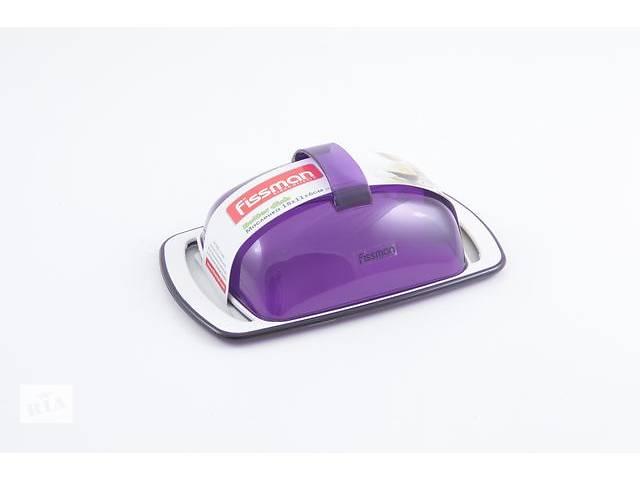 Масленка FISSMAN фиолетовая AY-7408.PR- объявление о продаже  в Киеве