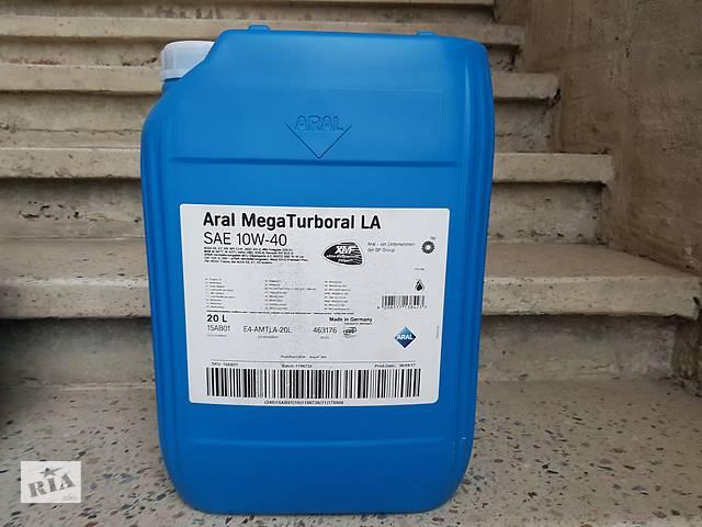 Масло моторное Aral MegaTurboral LA SAE 10W-40 Орегинал из Германии- объявление о продаже  в Хусте