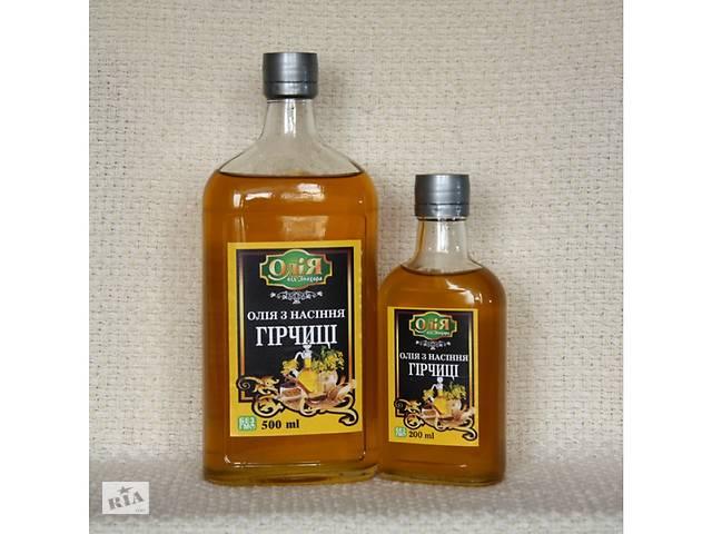 Масло Горчичное