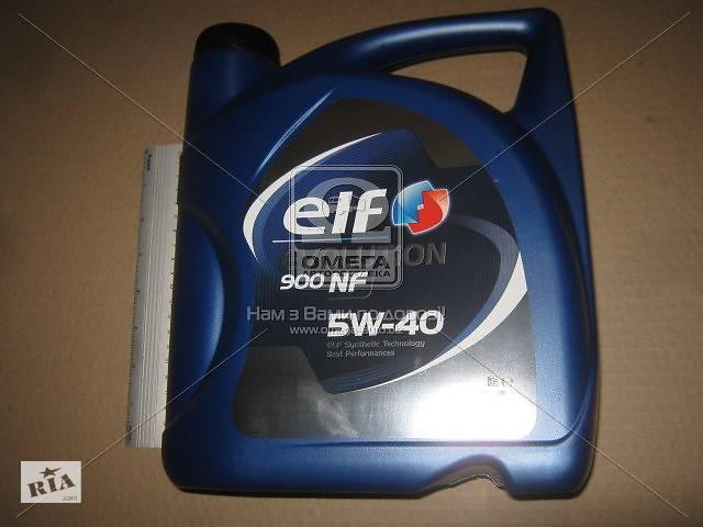 продам Масло моторн. ELF Evolution 900 NF 5W-40 (Канистра 4л) бу в Броварах