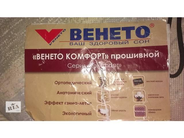 купить бу Матрас  Венето в Киеве