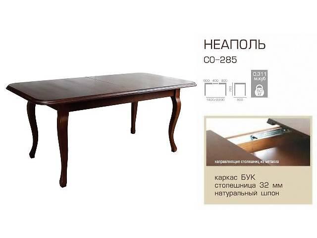 бу Мебель для кухни Кухонные столы Кухонные столы раздвижные Новый в Львове