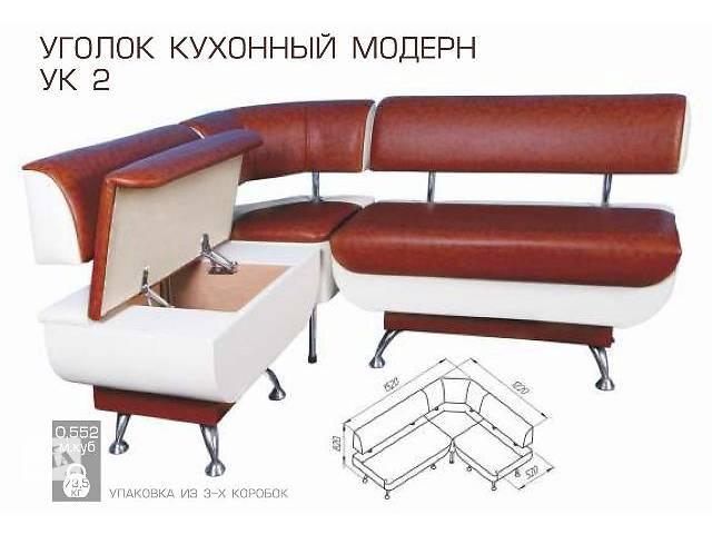 бу Мебель для кухни Кухонные уголки Новый в Львове