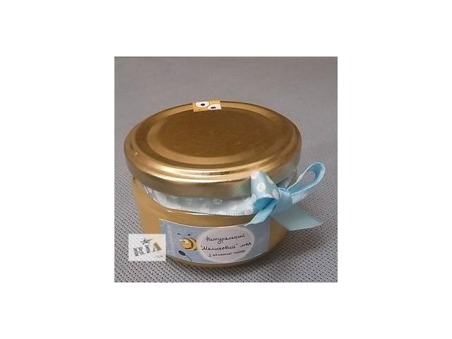 Мед подарочный- объявление о продаже  в Киеве