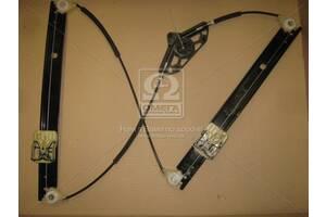 Механизм стеклоподъемника двери передней левой Octavia (пр-во Van Wezel)