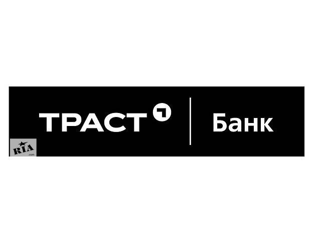 продам менеджер по предоставлению кредитов бу в Киевской области