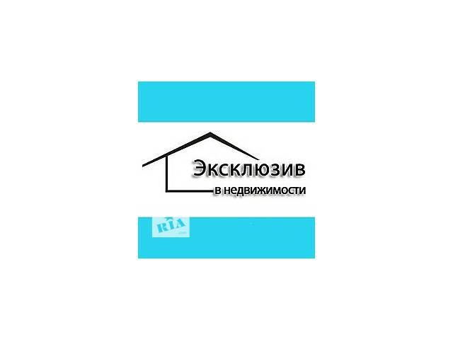 продам Менеджер по продаже недвижимости (риэлтор) бу в Днепре (Днепропетровск)