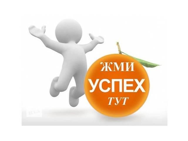 купить бу менеджер интернет магазина  в Украине
