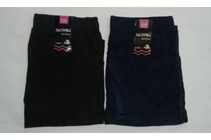 Новые Мужские брюки