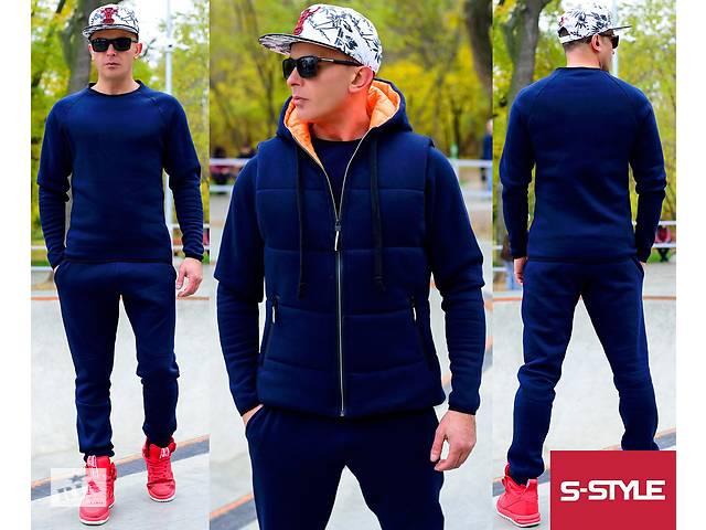 Мужской спортивный костюм тройка- объявление о продаже  в Одесі
