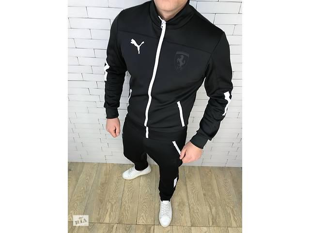 продам Спортивный костюм PUMA Ferrari 2018!!! Все размеры!! бу в Киеве 817256c5f0f