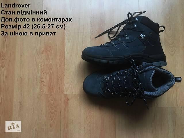 Ботинки Landrover - Мужская обувь в Киеве на RIA.com d842c233e0779