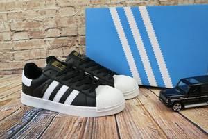 Нові Чоловічі кеди Adidas