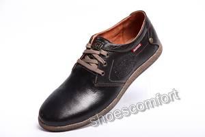 Нові Чоловічі туфлі Clarks