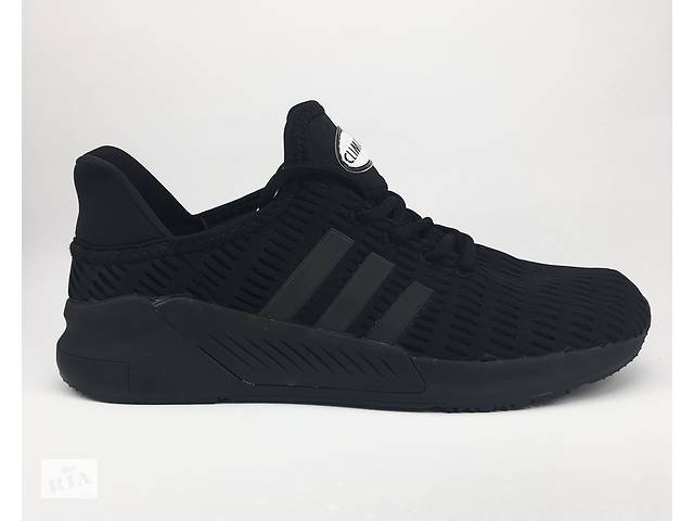 Кроссовки Adidas Climacool на лето- объявление о продаже  в Ивано-Франковске