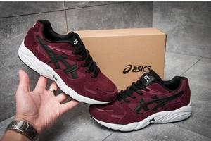 Новые Мужские кроссовки Asos
