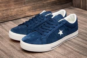 Новые Мужские кроссовки Converse