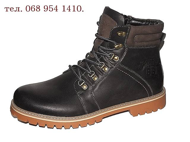 Мужские зимние ботинки, большие размеры, баталы. Размер 45-47 ... c098c2f7470