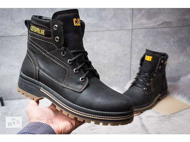 feca5d69 купить бу Зимние кожаные ботинки на меху CAT Caterpillar Anti-Glide Black в  Вознесенске