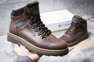 Чоловіче взуття Columbia  купити Чоловіче взуття Columbia недорого ... 8b1cd19db26aa