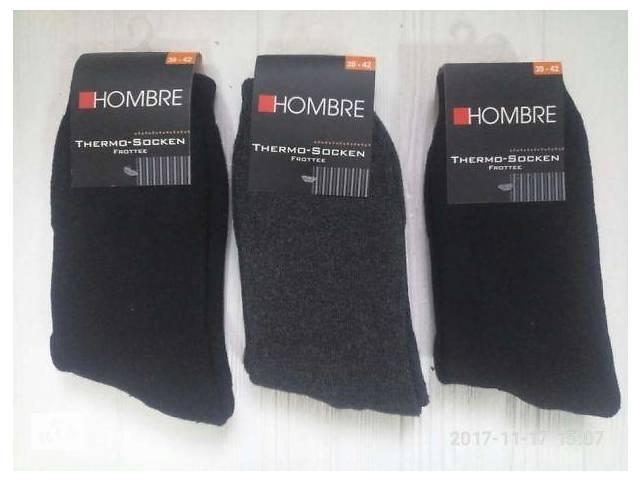 Термоноски, термо шкарпетки HOMBRE (Германия) 3шт Art. tren-935993162- объявление о продаже  в Киеве