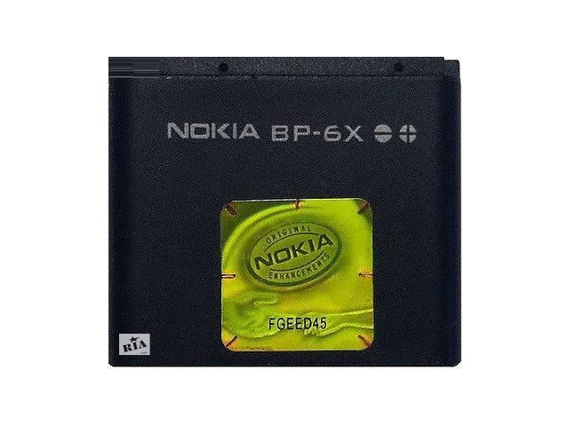 продам Аккумулятор батарея BP-6X для Nokia 8800 Sirocco оригинал бу в Киеве