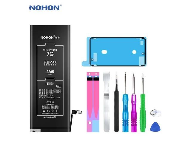продам Аккумуляторная батарея NOHON для Iphone 7 максимальной емкости 2265mAh + инструмент для самостоятельной замены бу в Луцке