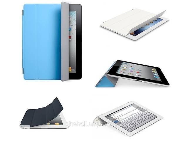бу Чехол Smart Cover для планшета Apple iPad Air в Дубно