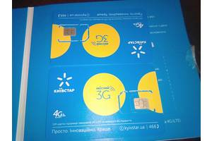 Новые SIM-карты для мобильных телефонов