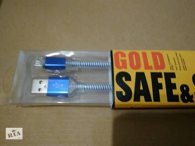 продам Новый Data CABEL USB-microUSB с LED подсветкой + зарядка в ПОДАРОК! бу в Новой Каховке