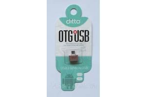 Переходник micro USB (папа) - USB (мама) Host OTG