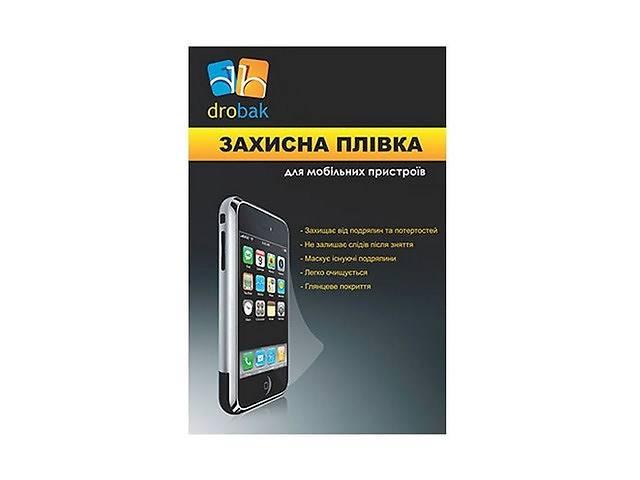 бу Пленка защитная Drobak HTC One (M7) (504339) в Києві