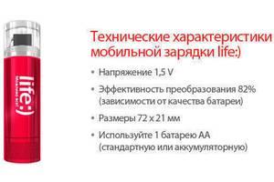 б/в Зарядні пристрої для мобільних