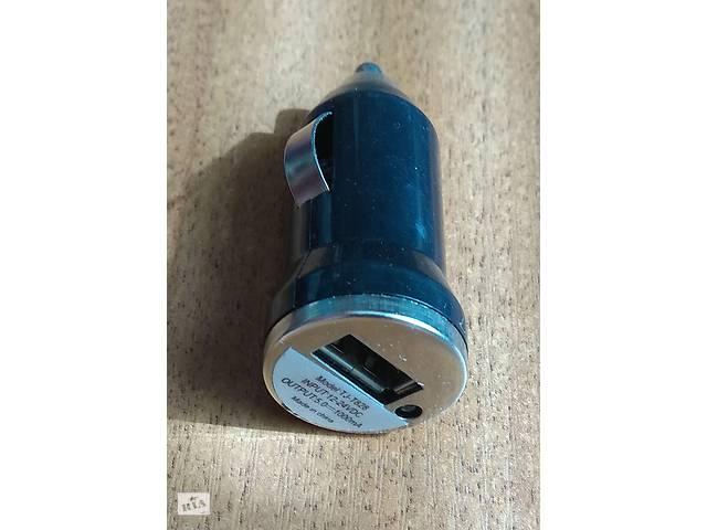 продам Пристрій зарядний автомобільний USB 12-24В - 5В 1А TJ-T828 в прикурювач бу в Броварах