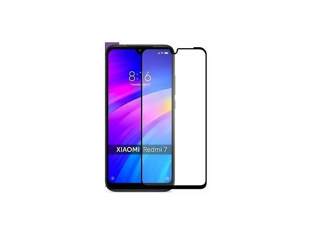 купить бу Защитное стекло Xiaomi Redmi 7 Black Eye (Код товара:10296) в Харькове