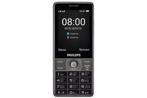 Нові Смартфони Philips