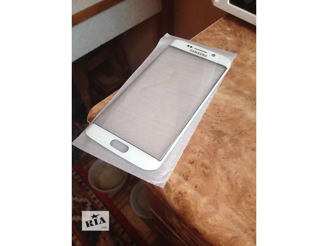 Переднее стекло Samsung S6 EDGE (SM-G925F)- объявление о продаже  в Виннице