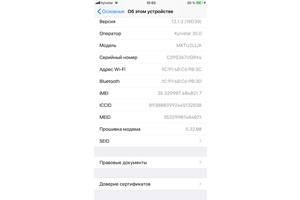 б/у Смартфоны Apple Apple iPhone 6S Plus